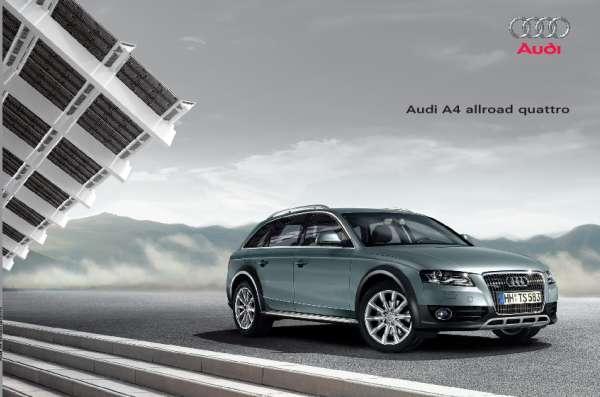 Brochure Audi A4 (2009)
