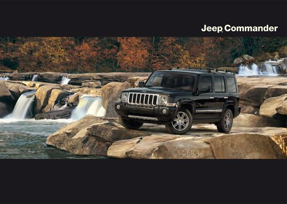 Brochure Jeep Commander (2008)