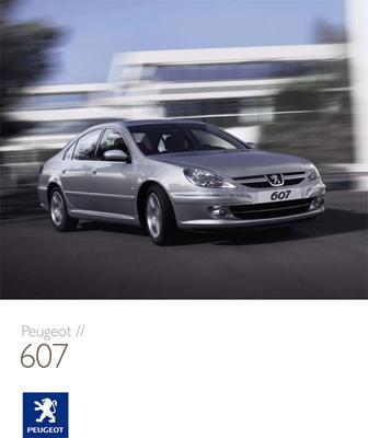 Brochure Peugeot 607