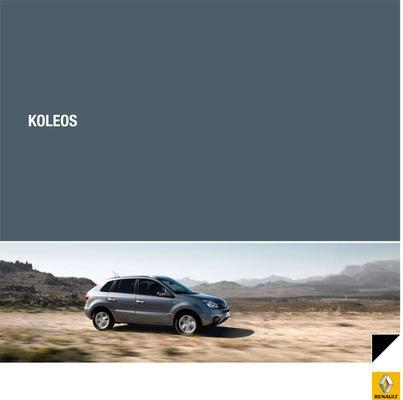Brochure Renault Koleos 2009