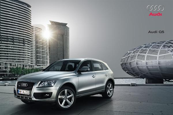 Brochure Audi Q5 2009