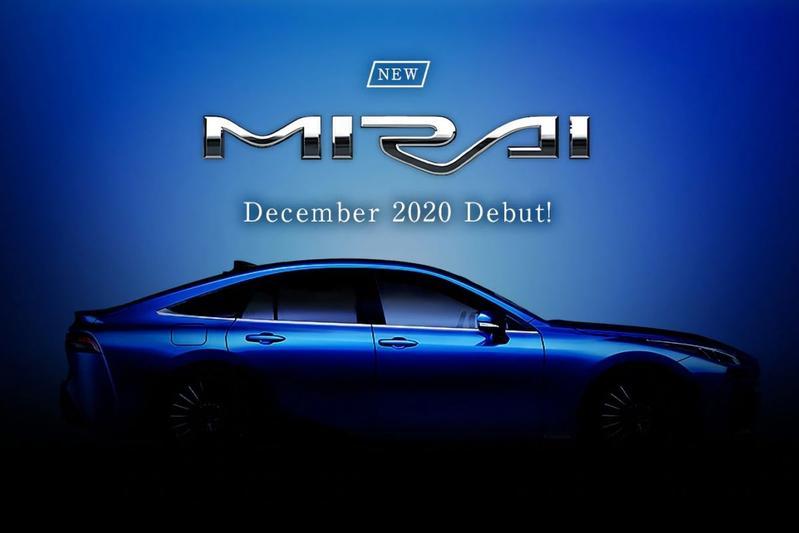 Toyota Mirai teaser
