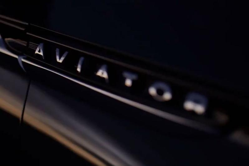 Lincoln teast Aviator Preview