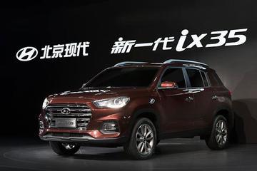 Nieuwe Hyundai ix35 voor China