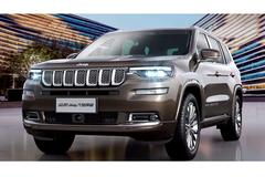 Jeep Grand Commander in beeld