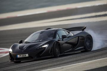 Laatste McLaren P1 geproduceerd