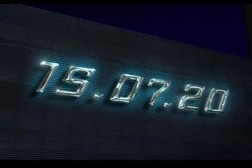 Maserati onthult Ghibli Hybrid halverwege juli