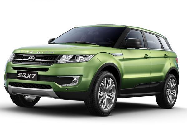 Jaguar Land Rover wint Chinese copycat-rechtszaak