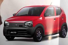 Kijk, daar is de nieuwe Suzuki Alto