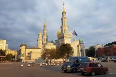 Straatbeeld Moskou Rusland