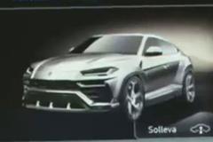 Lamborghini Urus in beeld gebracht
