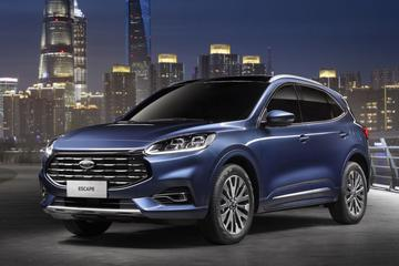 Chinese Ford Escape heeft ander front