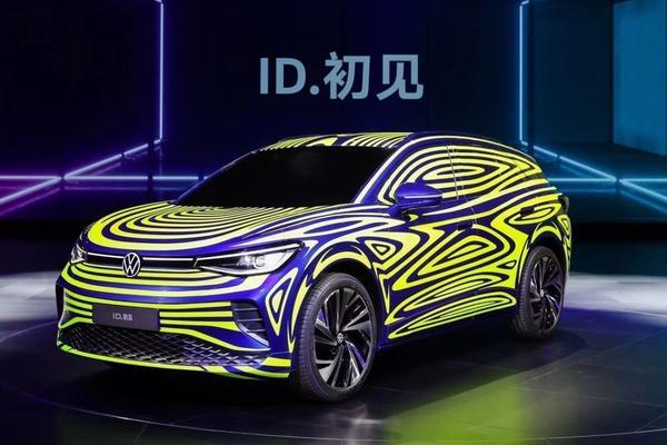 Volkswagen investeert miljarden in Chinese markt