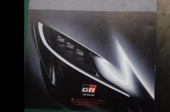 Gelekt: brochure Toyota Supra