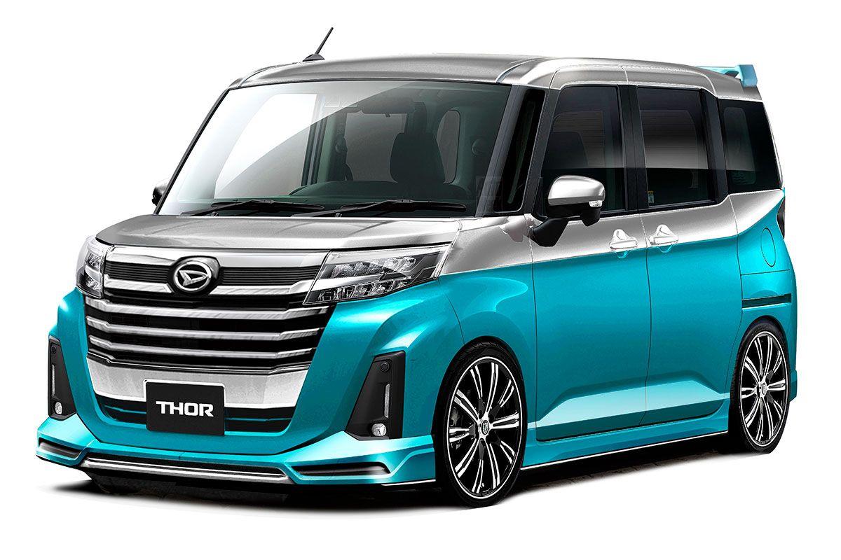 Daihatsu Virtual Auto Salon 2021