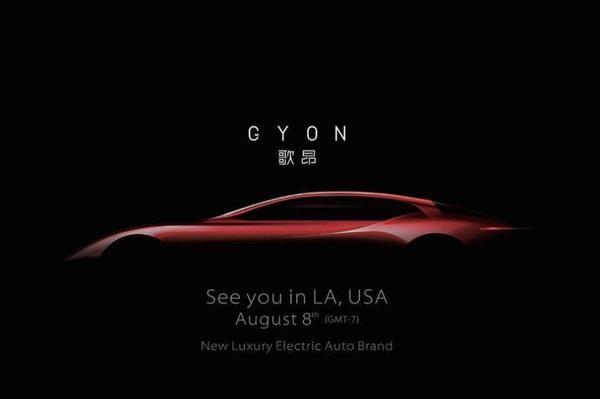 Nieuwe Chinese fabrikant Gyon naar VS