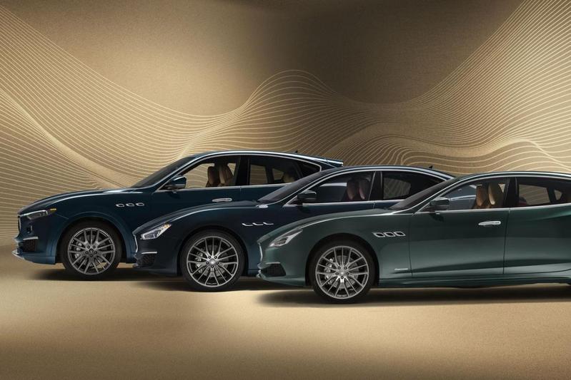 Maserati Royal edition