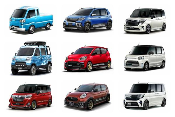 Rariteitenkabinet: Daihatsu naar Tokyo Auto Salon