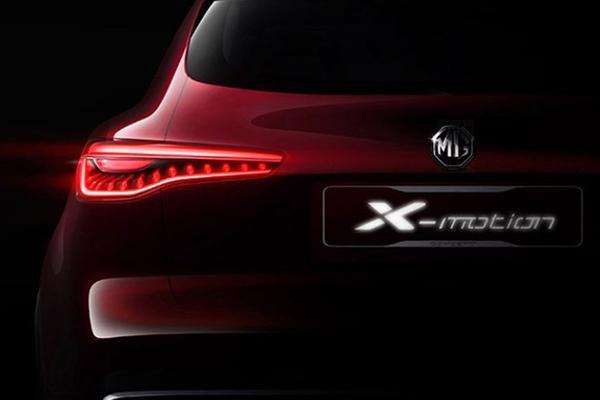MG neemt X-Motion mee naar Auto China