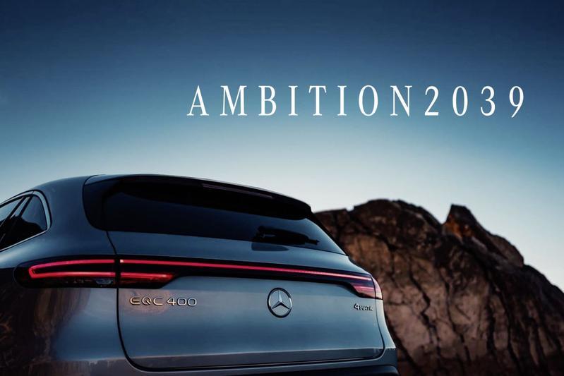Daimler Ambition2039 Mercedes-Benz