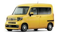 Honda N-Van aan N-familie toegevoegd