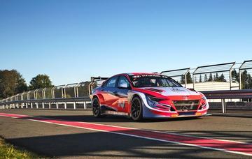 Hyundai Elantra N TCR is nieuw racemonster
