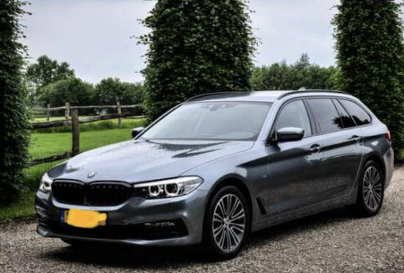 BMW 520i Touring (2018)
