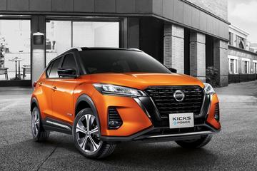 Facelift voor Nissan Kicks