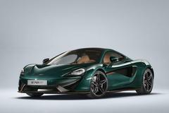 In zesvoud: McLaren MSO 570GT