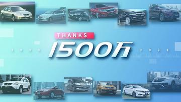 Honda verkoopt 15 miljoenste auto in China