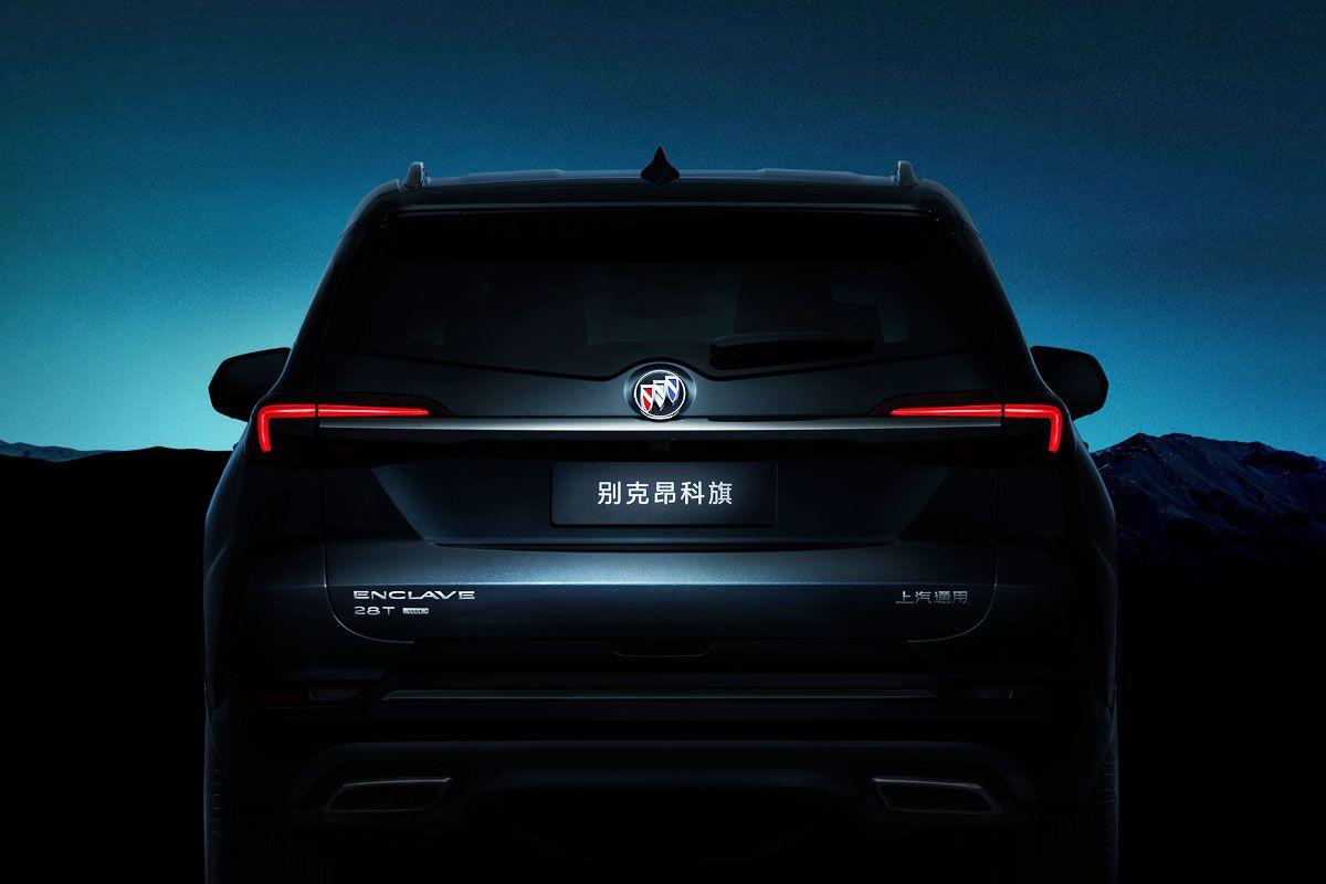 2017 - [Buick] Enclave II Yesyxgbbog7v