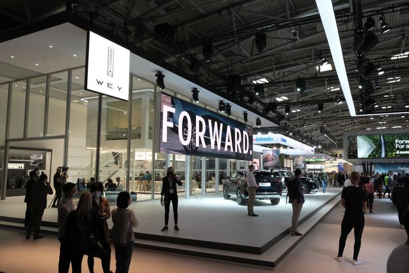 IAA München 2021 Wey Coffee EV