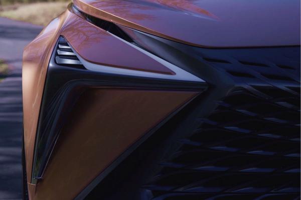 Lexus LF-1 Limitless Concept in beeld